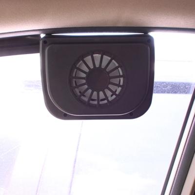 AUTO SUN COOL 오토 썬쿨 차량용 환풍기