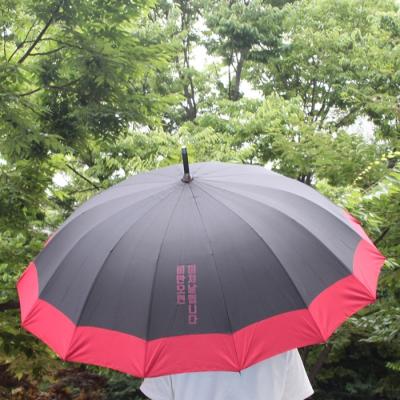 미쳐 장우산 -2color