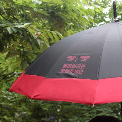 눈초롱 장우산 -2color