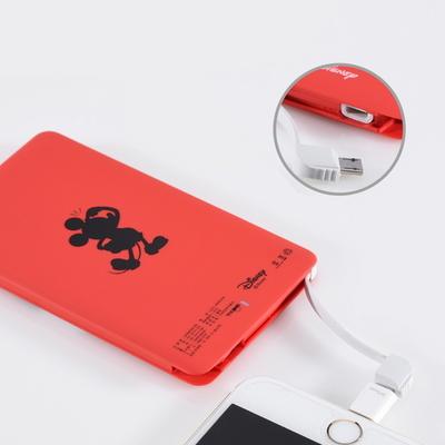 디즈니 미키마우스 스마트폰 보조 배터리 4000mAh