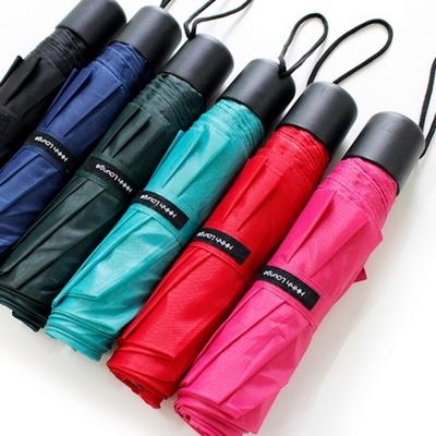 H 컬러풀 3단 우산