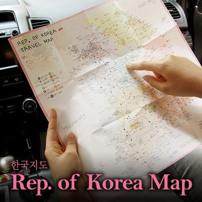Rep of Korea Travel Pocket Map