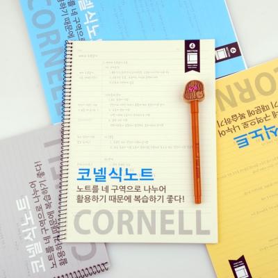 코넬식 스프링노트 (23-5017)(랜덤)