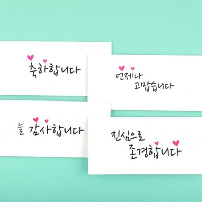 카네이션 메세지 카드