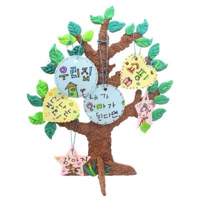 진로인성키트 소망나무 만들기 -1인 전용포장(폼클레이)
