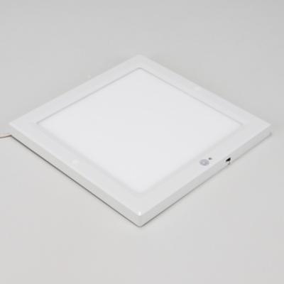 별별조명 사각LED 센서등 엣지 10인치20W(주광색)