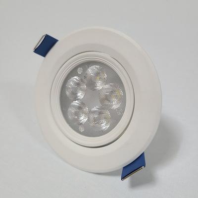 파룩스 일체형 LED 3인치 5W 5700K 주광색 백색 LG칩