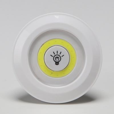 별별조명 무드등 LED 퍽라이트 롱거라이트 (주광색)