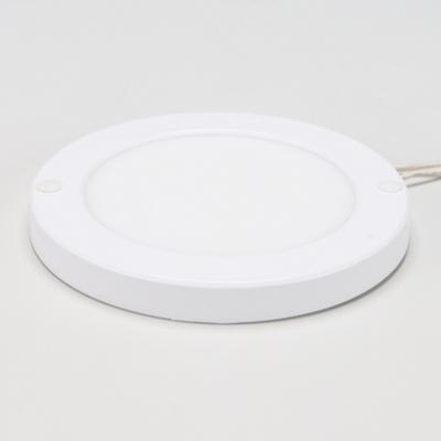별별조명 원형 LED 직부등 엣지 6인치 15W 주광색