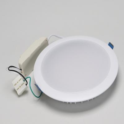 슬림 다운라이트 LED 8인치 35W 매입등 주광색 KS제품