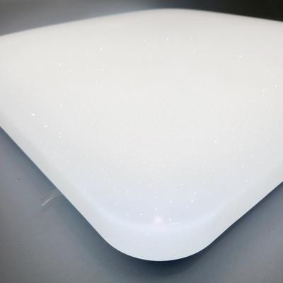 별별조명 포커스 LED 은하수 사각 방등 60W 주광색