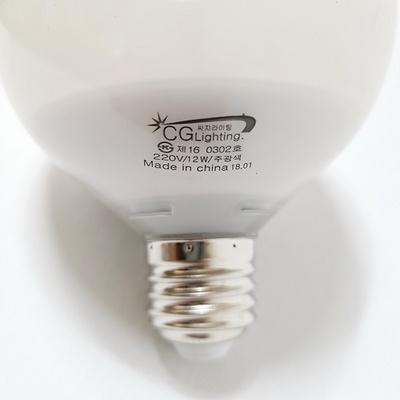 LED 볼구 LED 12W 볼전구 E26 주광색 숏타입
