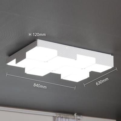 별별조명 큐브 LED 거실등 12등 100W 화이트