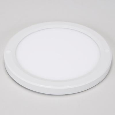 별별조명  원형LED 직부등 엣지 10인치20W(주광색)