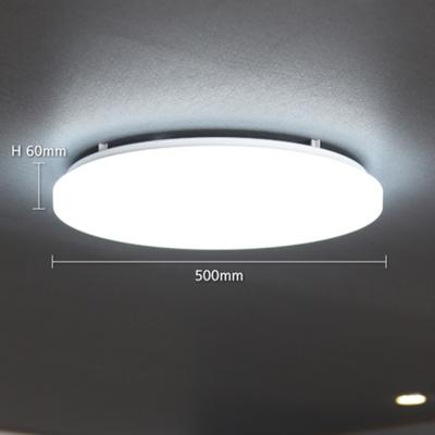 원형 방등 LED 시폰 50W (주광색) KC