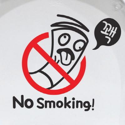 금연스티커_꽥 금연구역