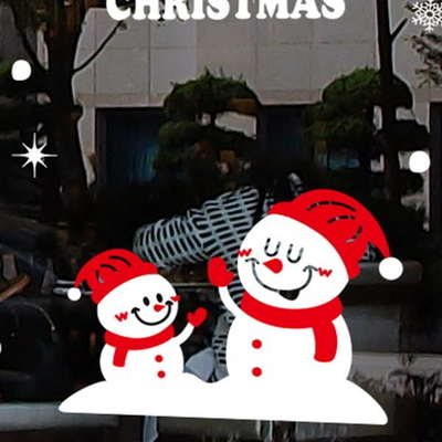 크리스마스시트지_하이 메리크리스마스(소형)