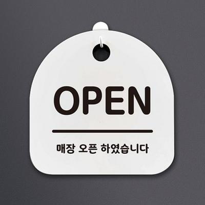 생활안내판_001_OPEN