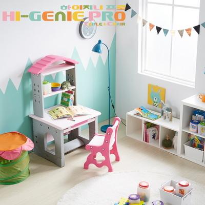 하이지니프로 유아책상-의자SET-2COLOR