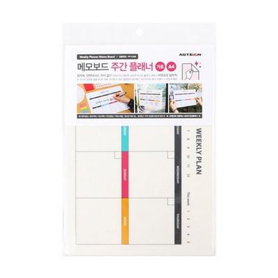 메모보드(주간플랜/냉장고) A4