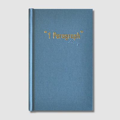 1 Paragraph diary-Hardcover Navy(2016신판형)