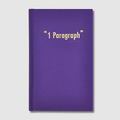 1 Paragraph diary-Hardcover Purple