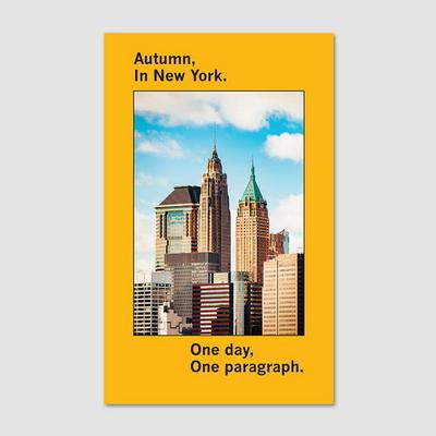 1 Paragraph NY Edition-Skyline