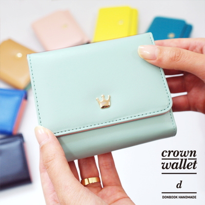 Crown Wallet  D