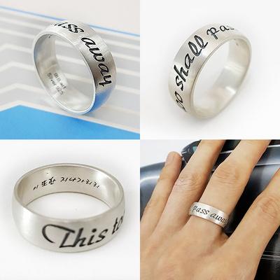 925 실버 이또한 반지 은반지 실버반지 커플링