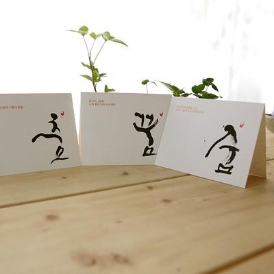 마음도둑 한글카드 - nature (5종세트)