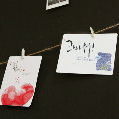 마음도둑 희망카드 - 6종세트