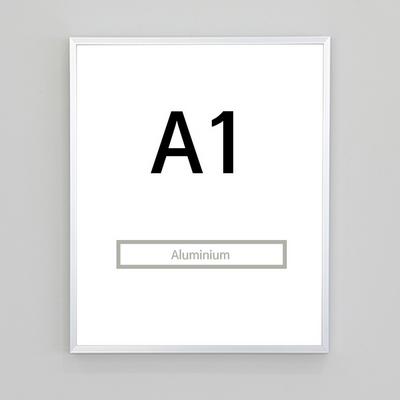 알루미늄액자 A1 규격액자(7컬러) 인테리어 액자