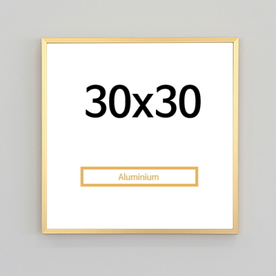 알루미늄액자 30x30 정사각형액자 (7컬러) 인테리어 액자