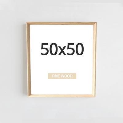 원목액자 50x50 정사각형액자(3종류 프레임) 인테리어 액자