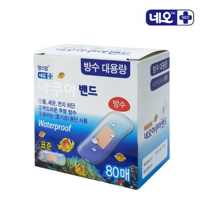 네오 맘스덤 방수 폭넓은 표준 상처 아쿠아밴드 80매