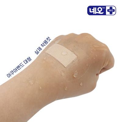 네오메디제약 맘스덤 방수 폭넓은 아쿠아밴드대형 6매