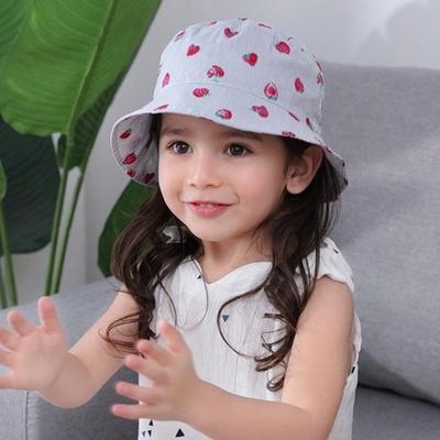 딸기 한입 유아 벙거지모자(44-54cm) 501769