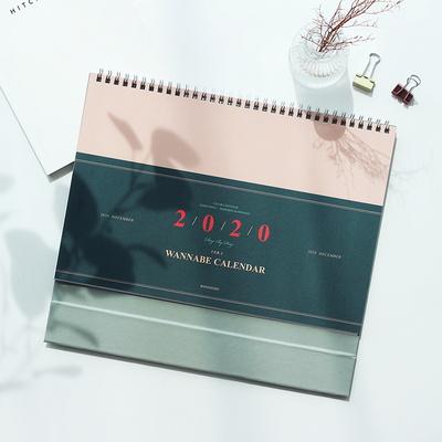 2020 워너비 데스크 캘린더