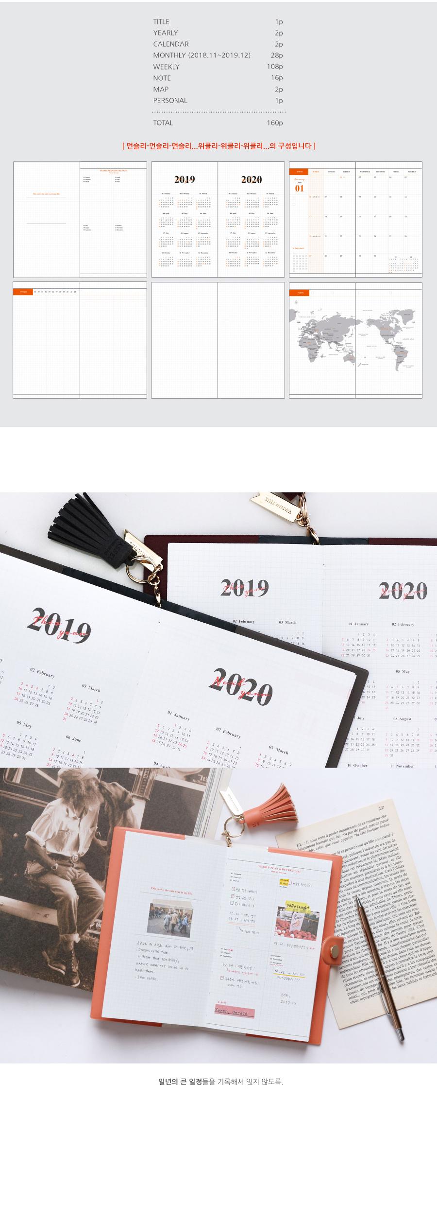 2019 태슬링 다이어리 S19,500원-워너디스디자인문구, 다이어리/캘린더, 2019 다이어리, 심플/베이직바보사랑2019 태슬링 다이어리 S19,500원-워너디스디자인문구, 다이어리/캘린더, 2019 다이어리, 심플/베이직바보사랑