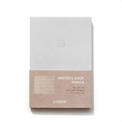 라이터스북 (Writers Book)