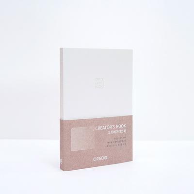 크리에이터스북 (Creators Book)