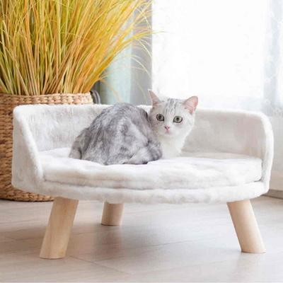 보들보들 고양이 강아지 의자 소파 겸용 침대