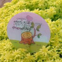 friendship메세지스티커(체인지스티커)