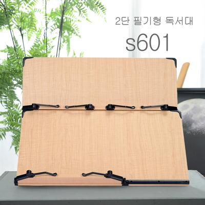 601s 독서대 2단 필기형