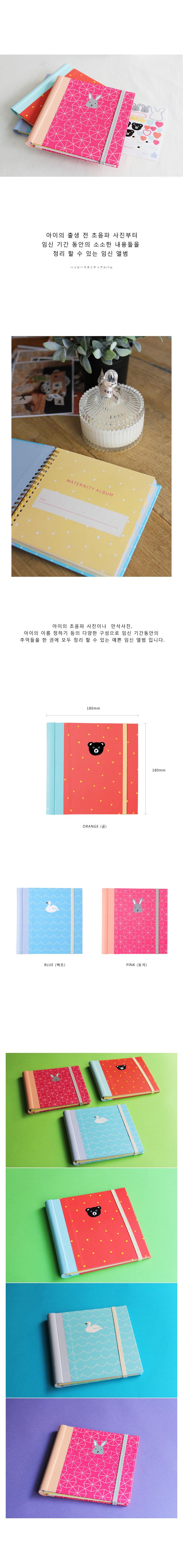 Maternity photo album 임신앨범-MOM-AL6 - 막스, 25,000원, 포트폴리오/테마북, 출산/베이비앨범