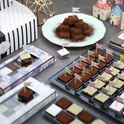 G 로맨틱플래그 파베 초콜릿 만들기 세트 VER.2018