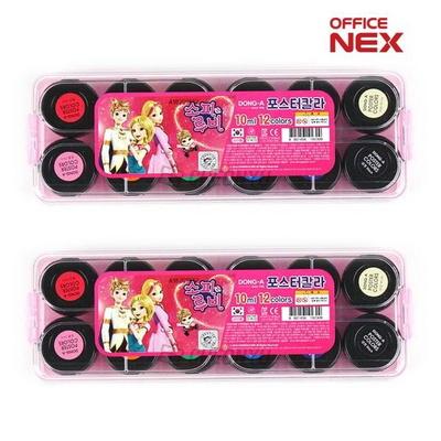 동아 포스터칼라 10ml 12색x2EA 핑크