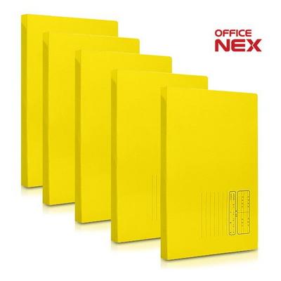OnF 문서보관화일 10개팩 노랑 x5개