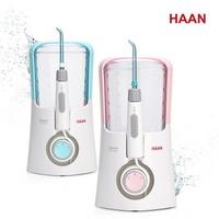 아쿠아젯 가정용 구강세정기 HC-T5300 블루 HAAN