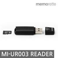 메모렛 MI-UR003 리더기 MicroSD MicroSDHC USB3.0